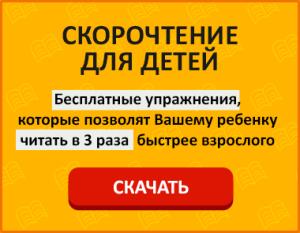 Банер_9